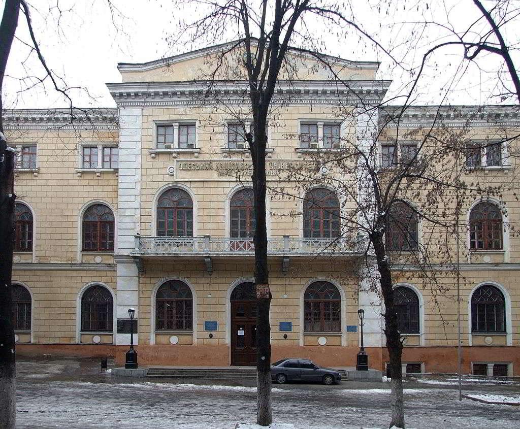 императорский одесский университет россии картинки
