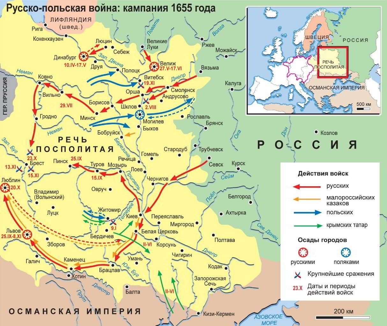 Факты и размышления о пограничных культурно-этнических регионах Брестчины. Часть 3 - Речь Посполитая